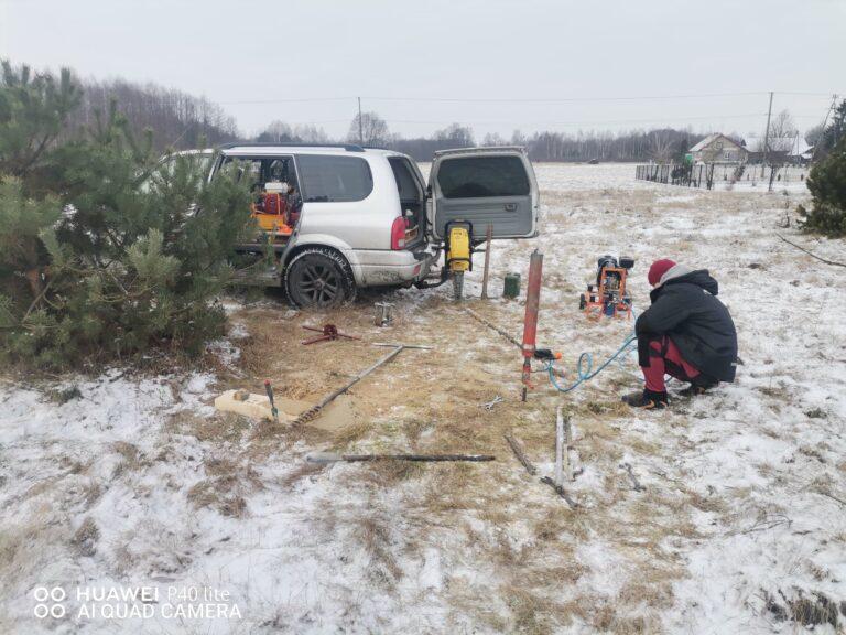 Badania Gruntu w Bratucicach